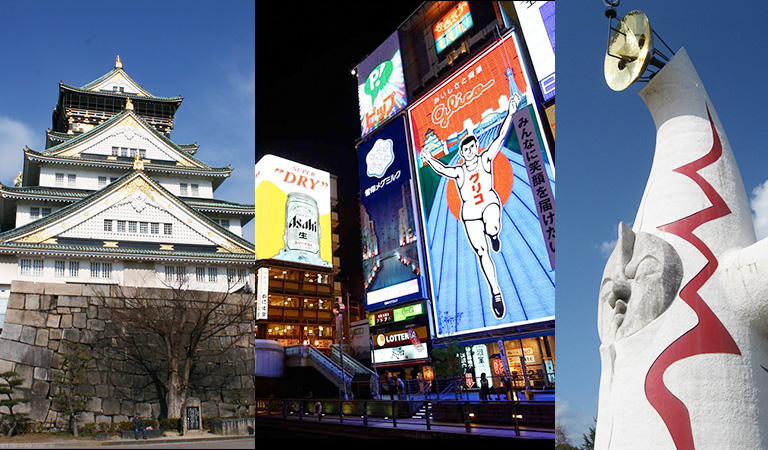 Welcome to the Ryokans & Hotels of Osaka!